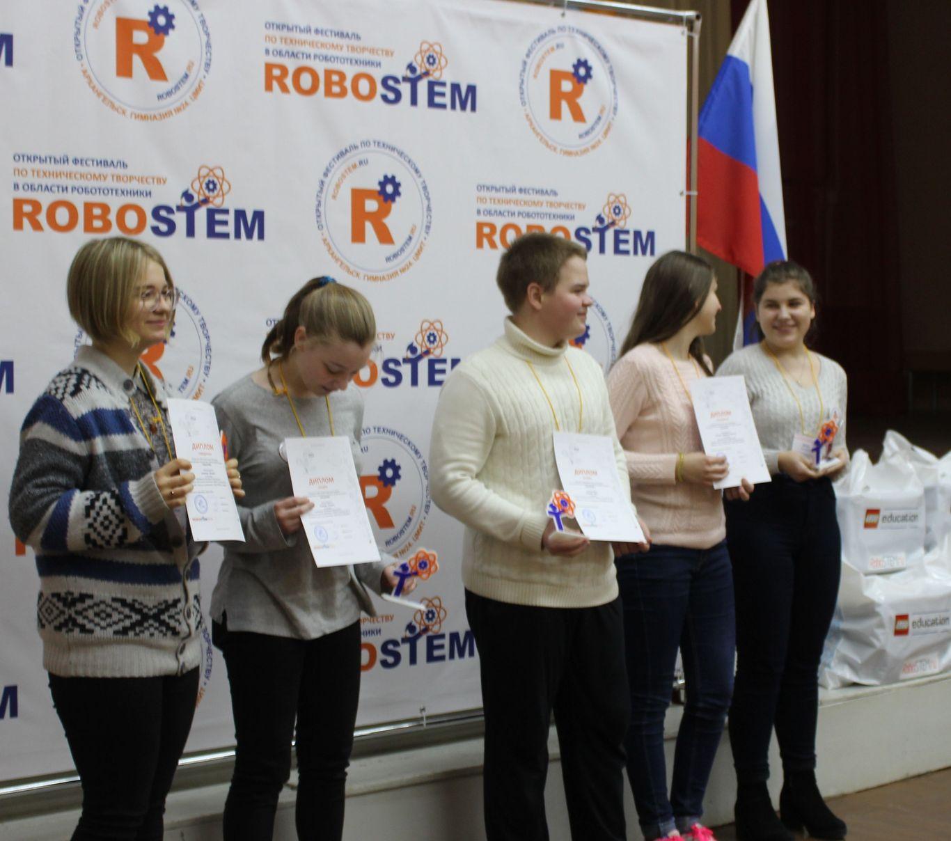 RoboSTEM-207