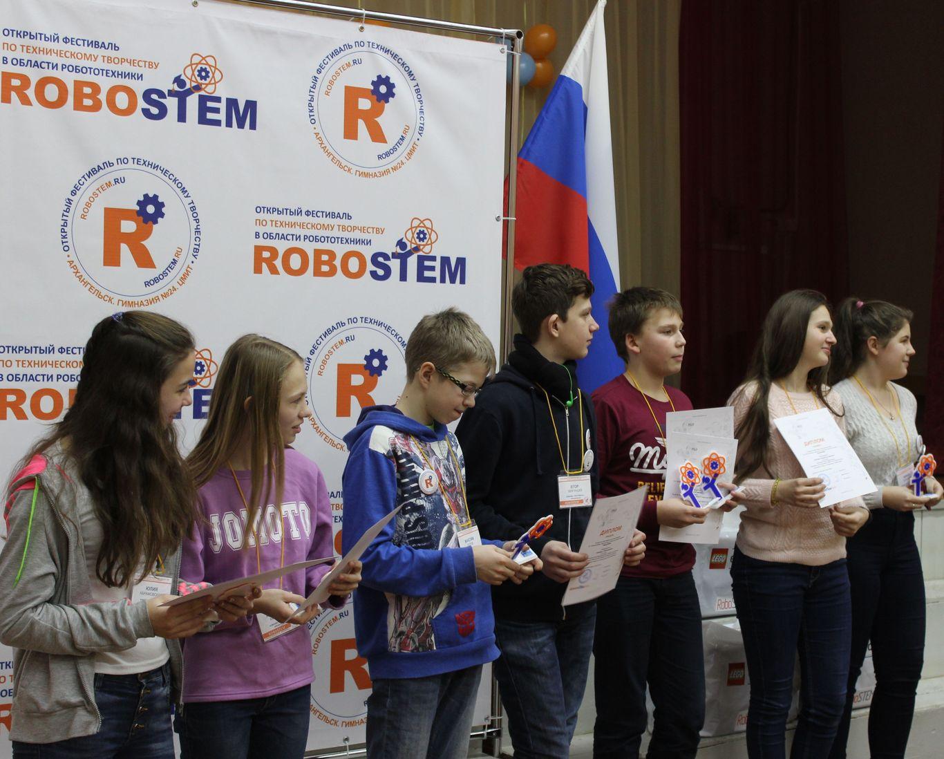 RoboSTEM-208