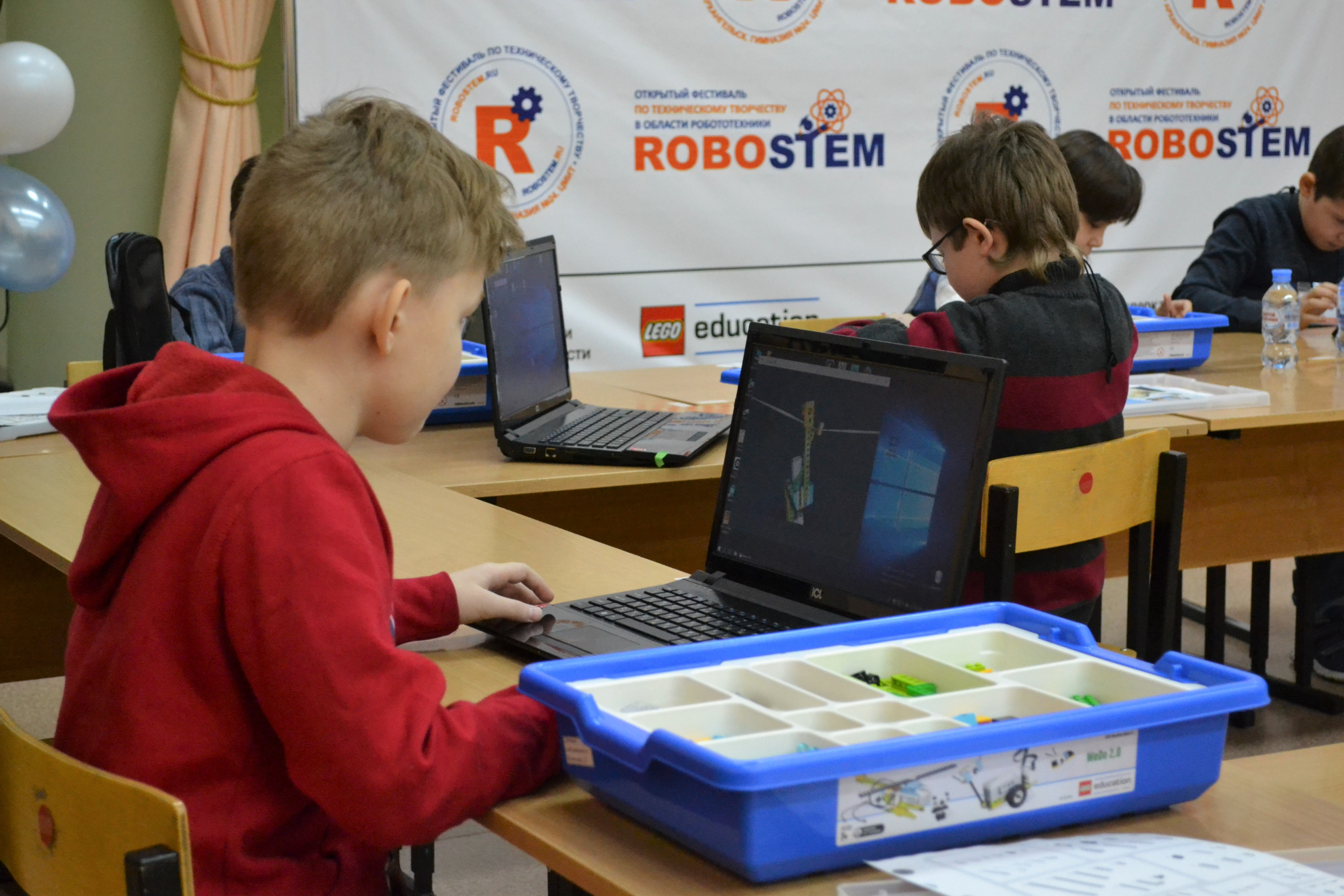 roboSTEM-2018-0035