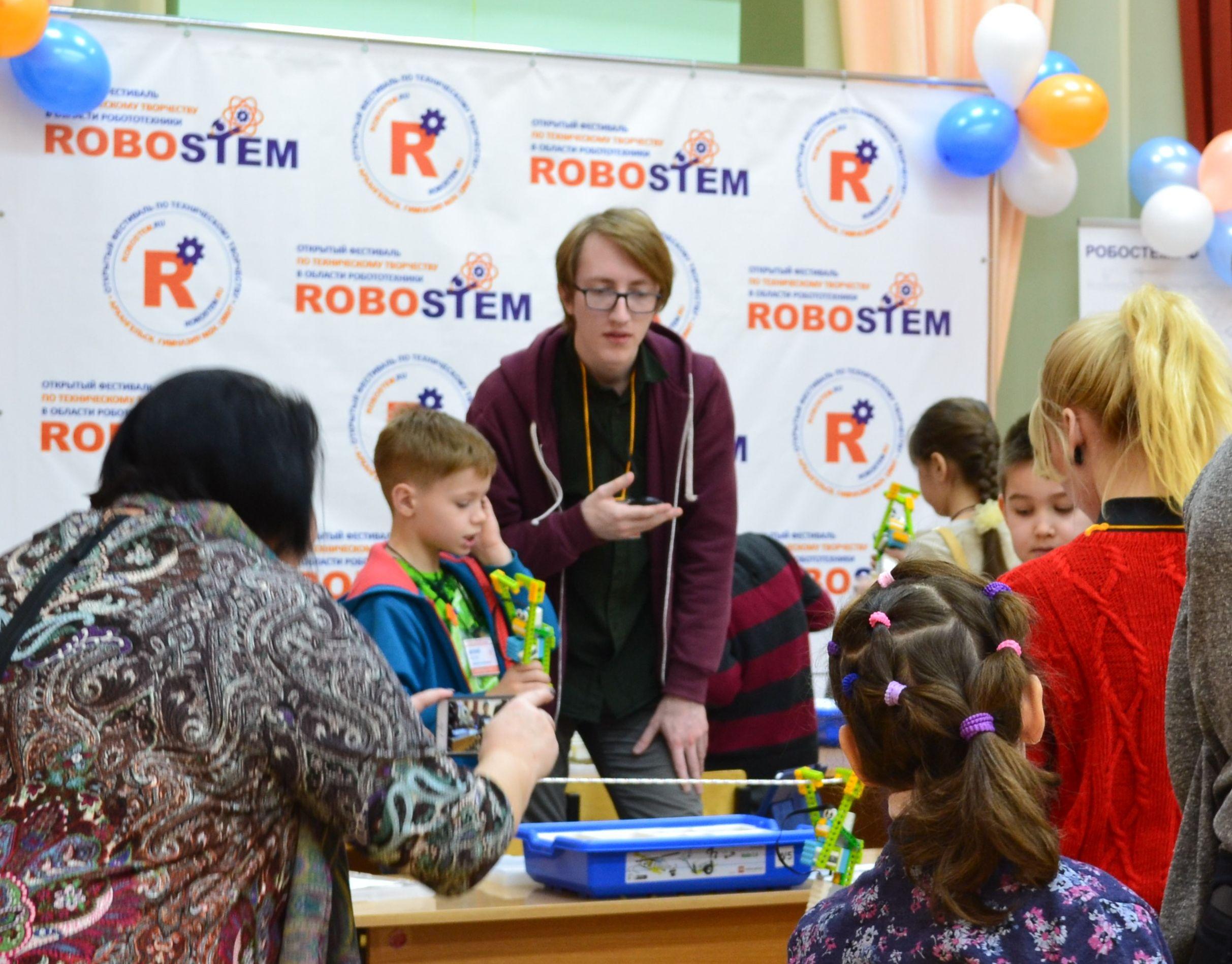 roboSTEM-2018-0065