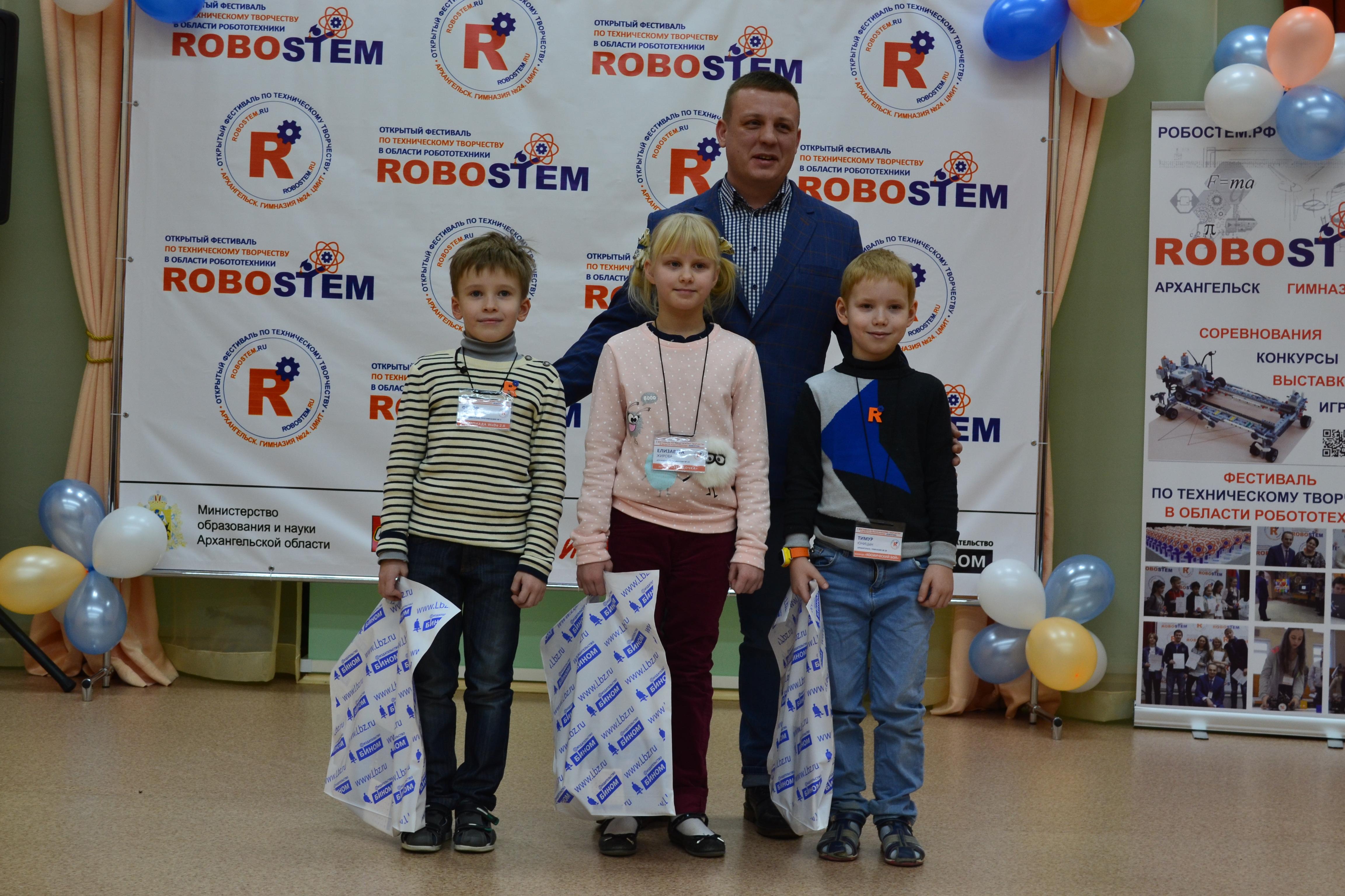 roboSTEM-2018-0094