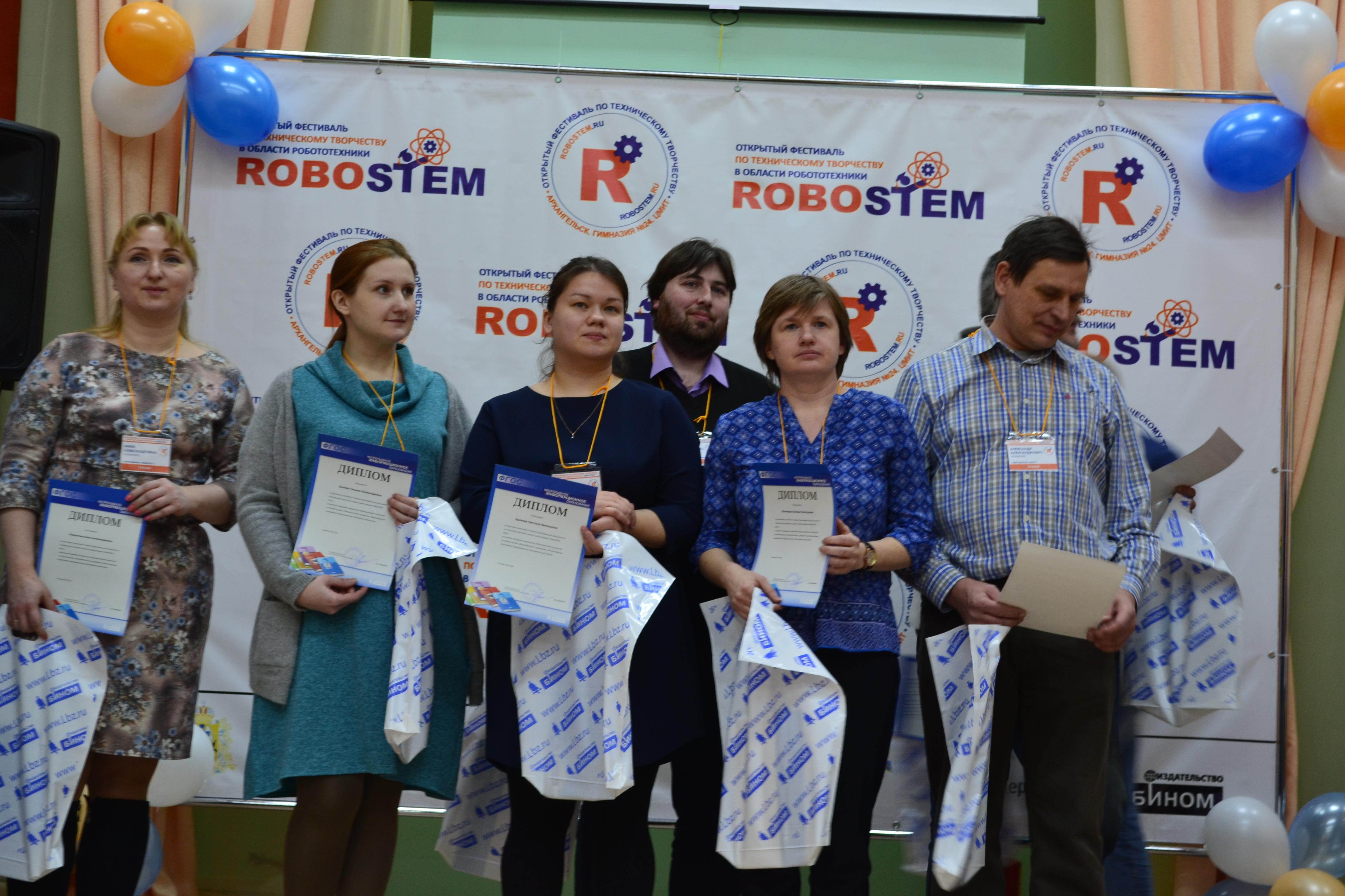 roboSTEM-2018-0097
