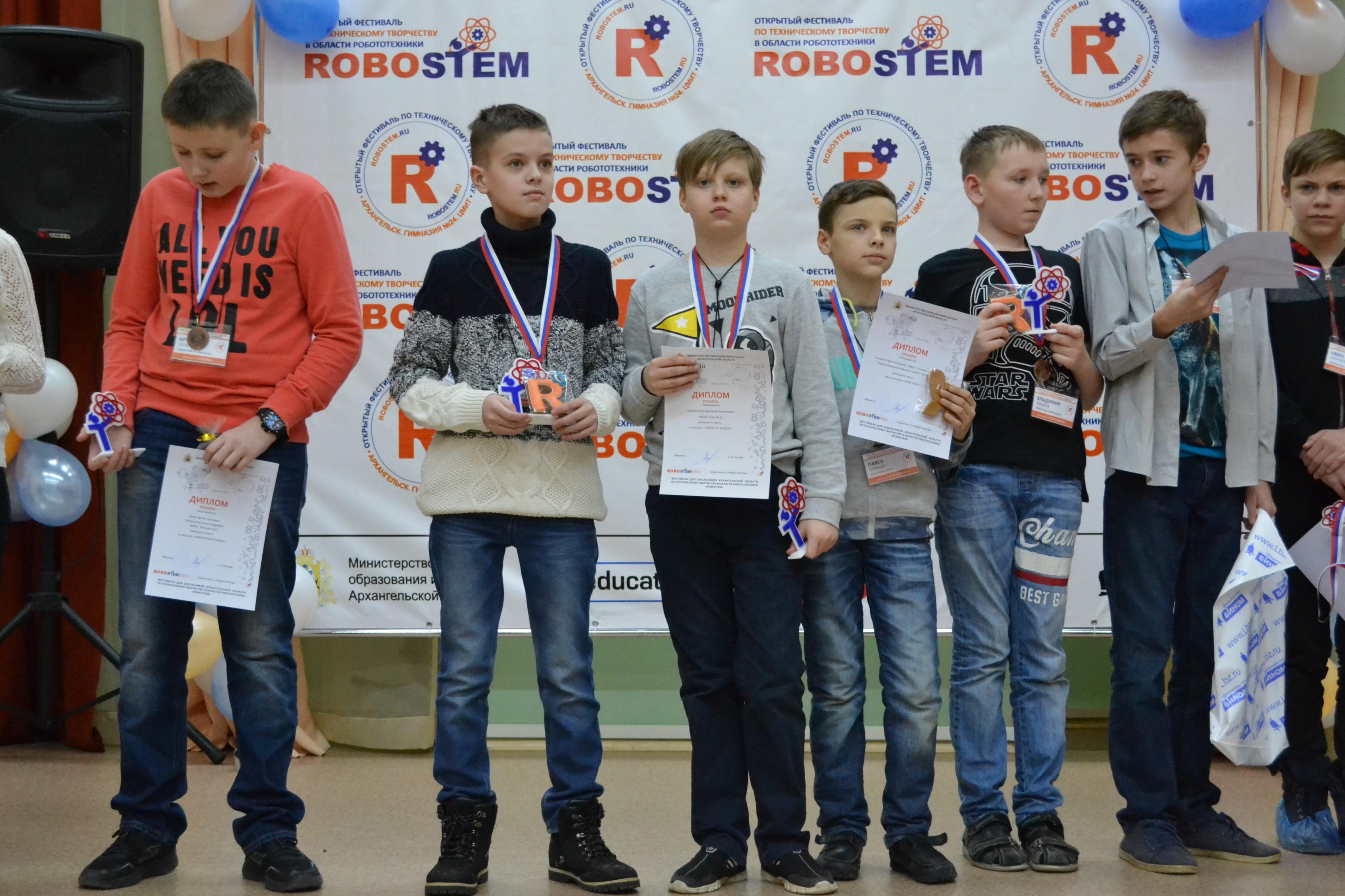 roboSTEM-2018-0115