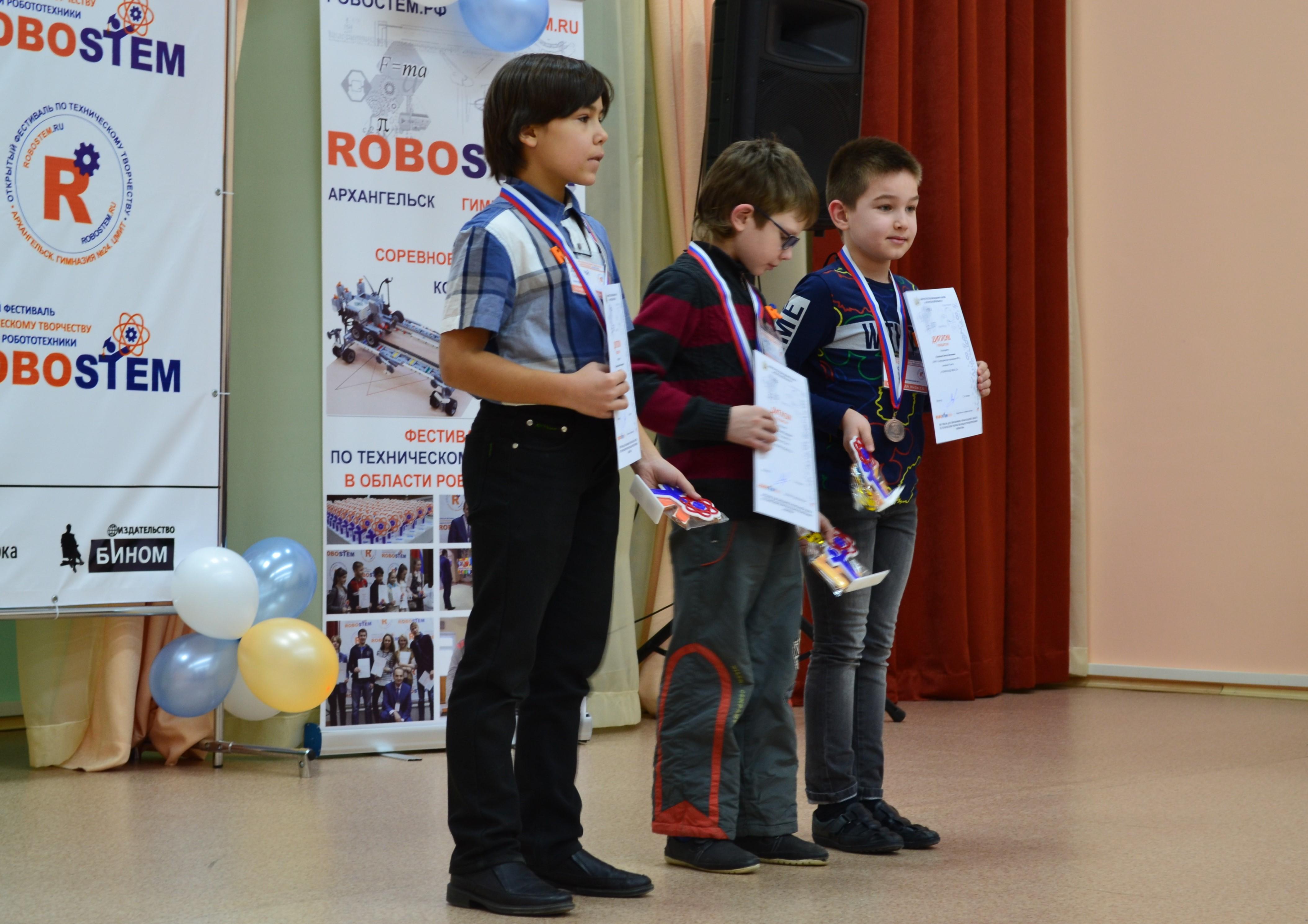 roboSTEM-2018-0118