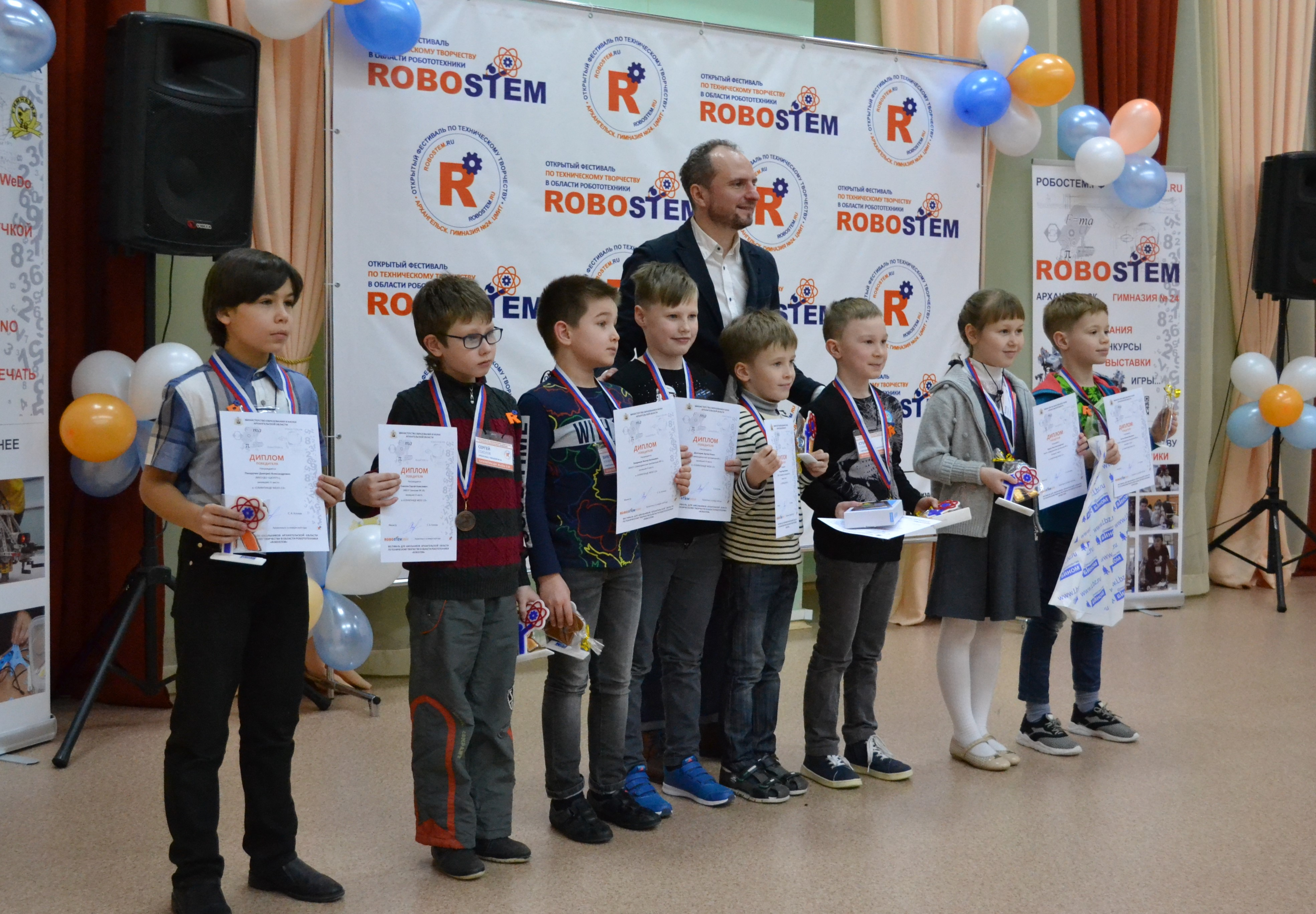 roboSTEM-2018-0120