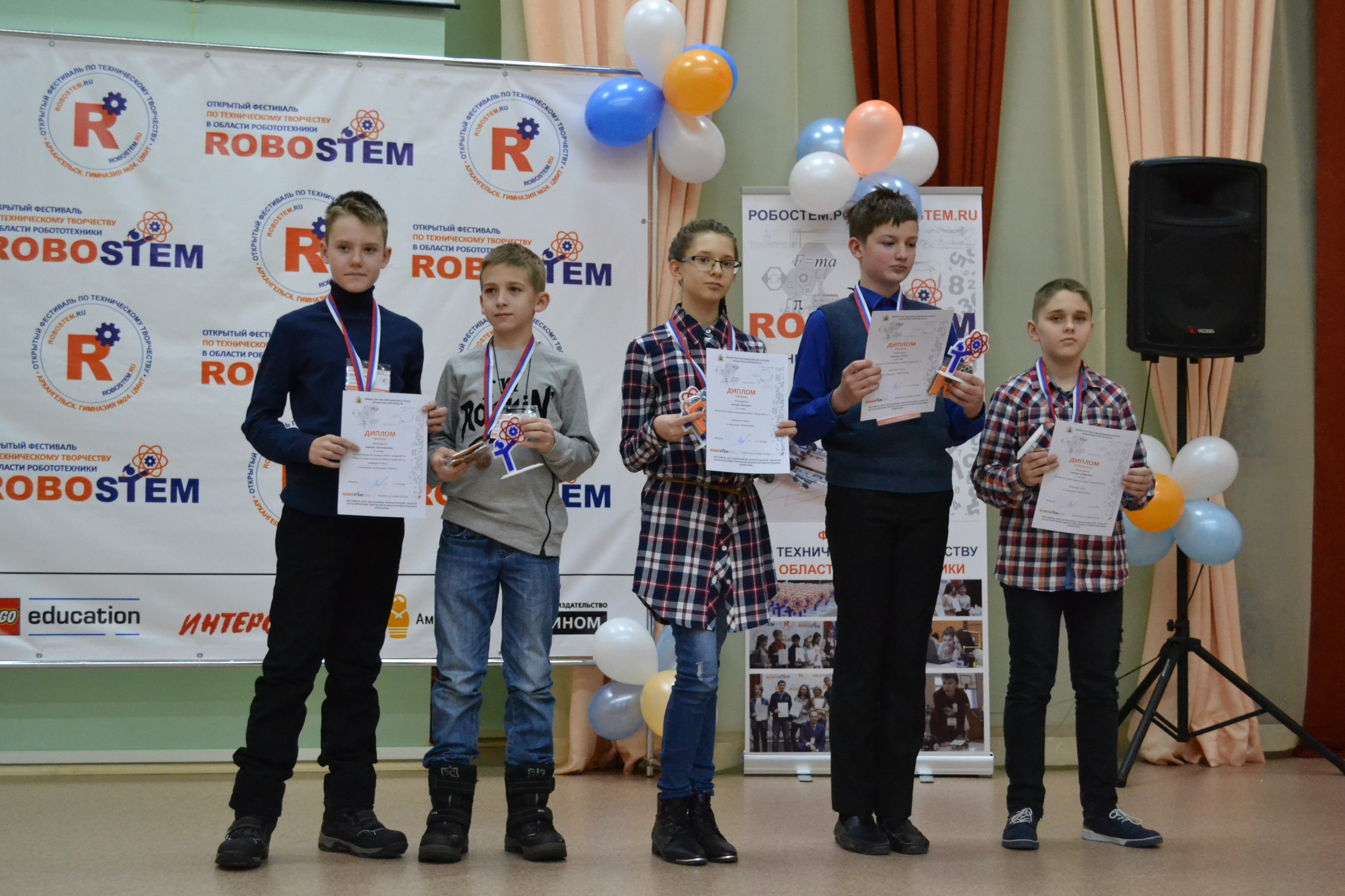 roboSTEM-2018-0130