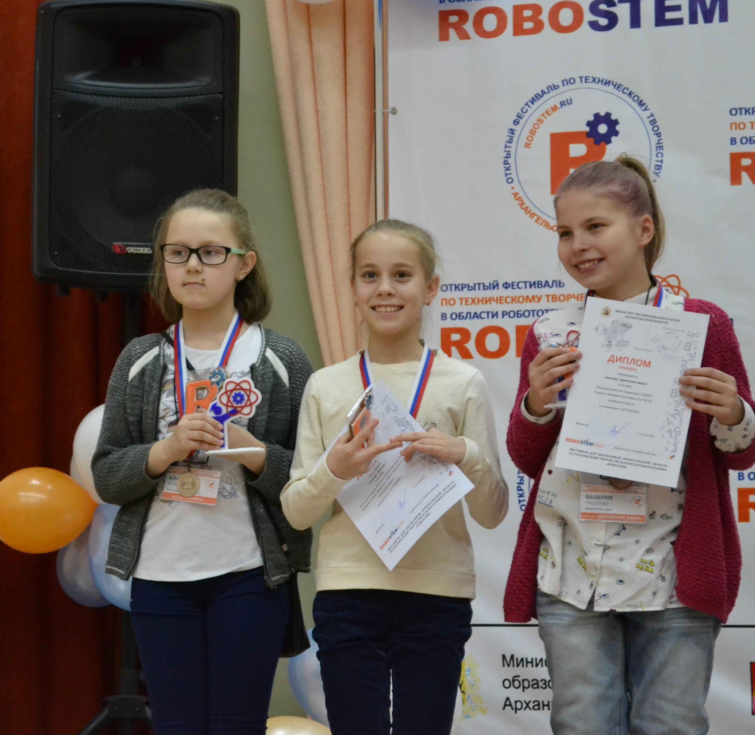 roboSTEM-2018-0132