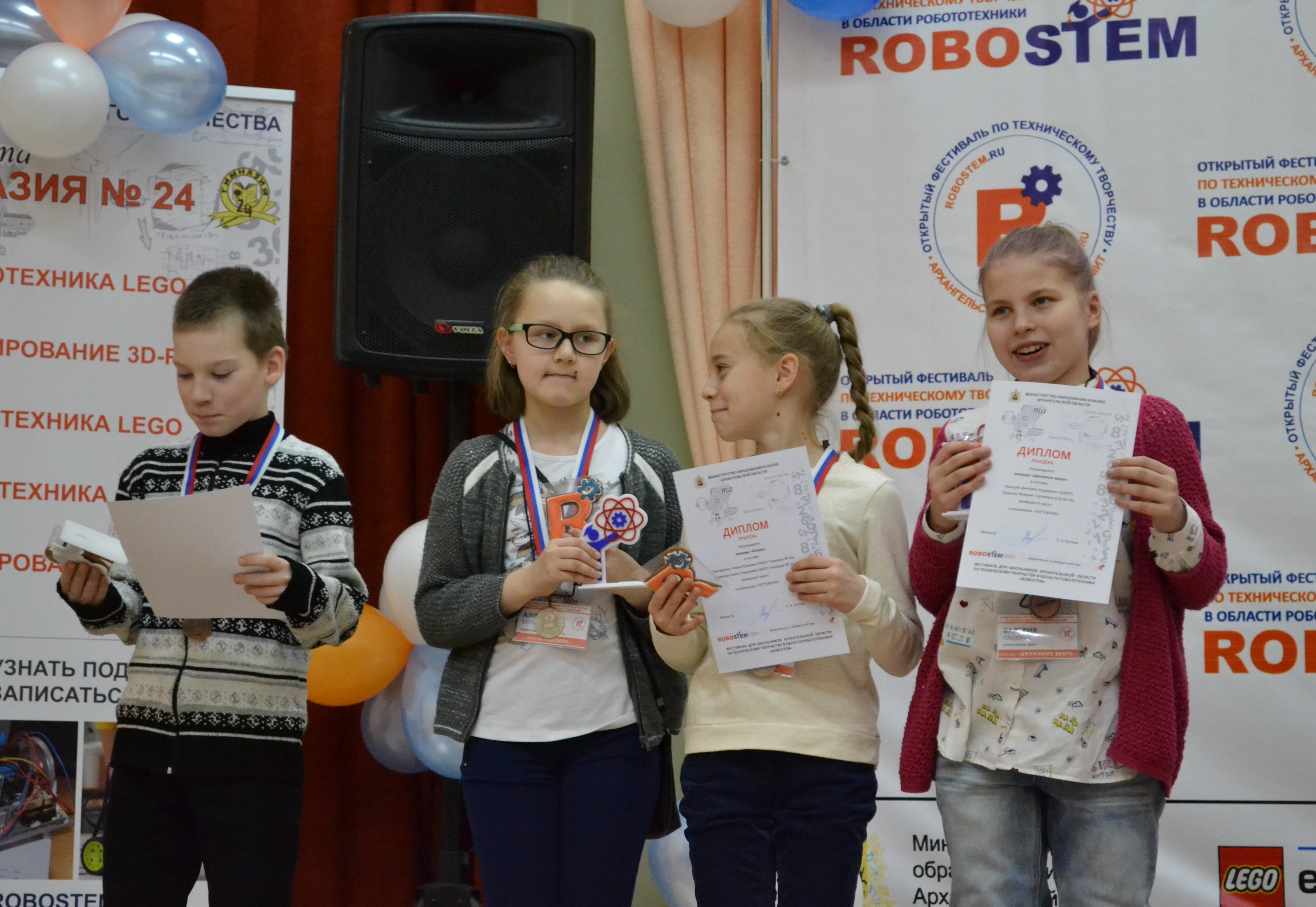 roboSTEM-2018-0133