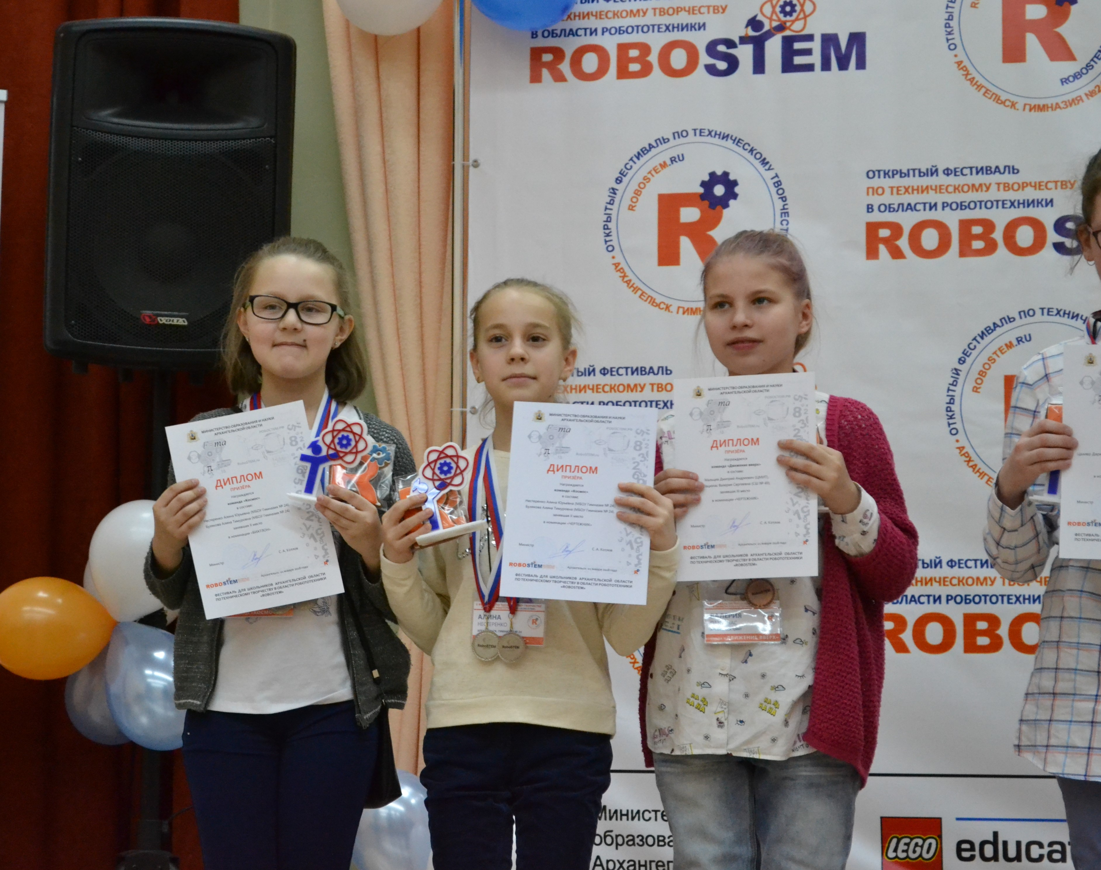 roboSTEM-2018-0134