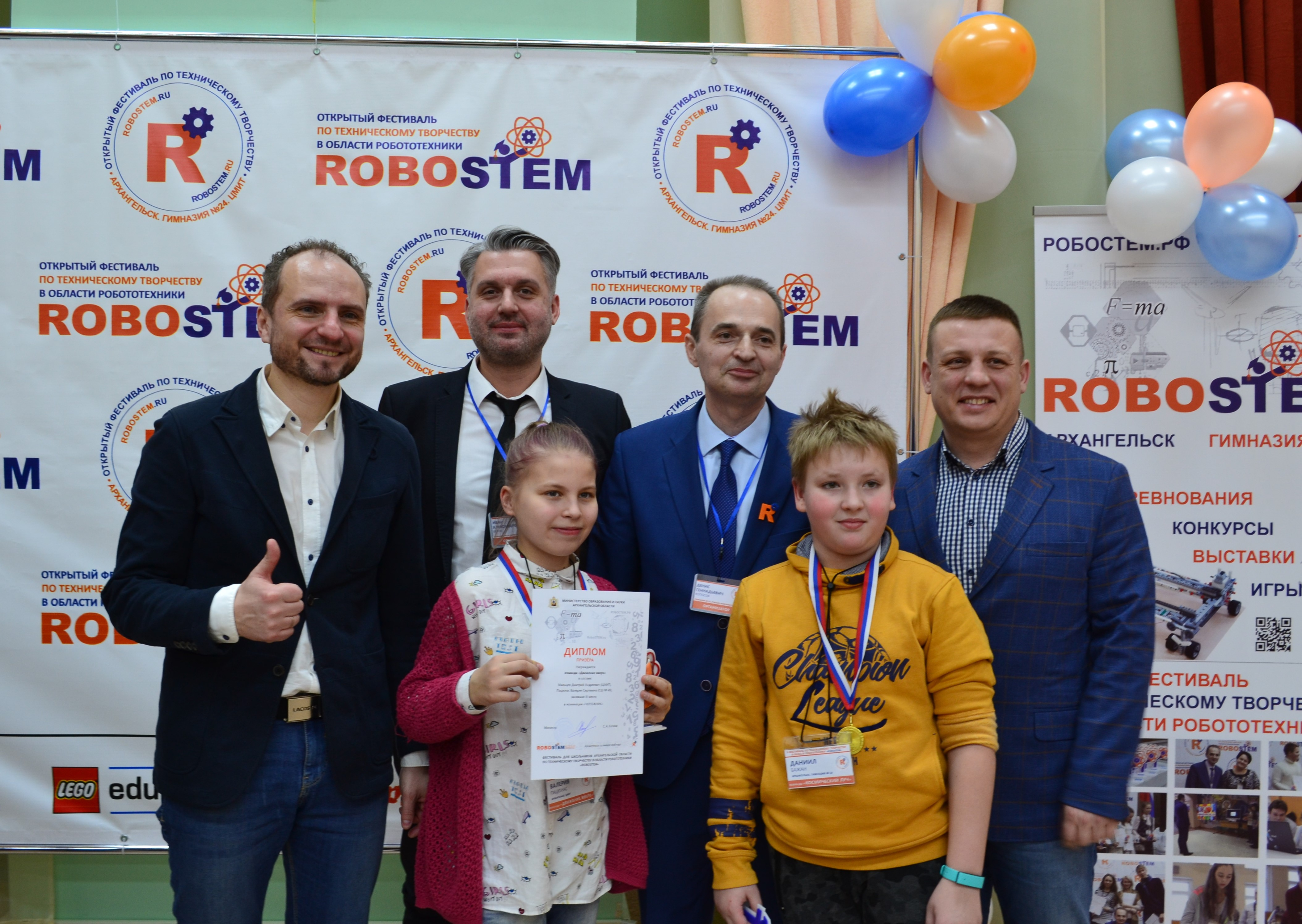 roboSTEM-2018-0136