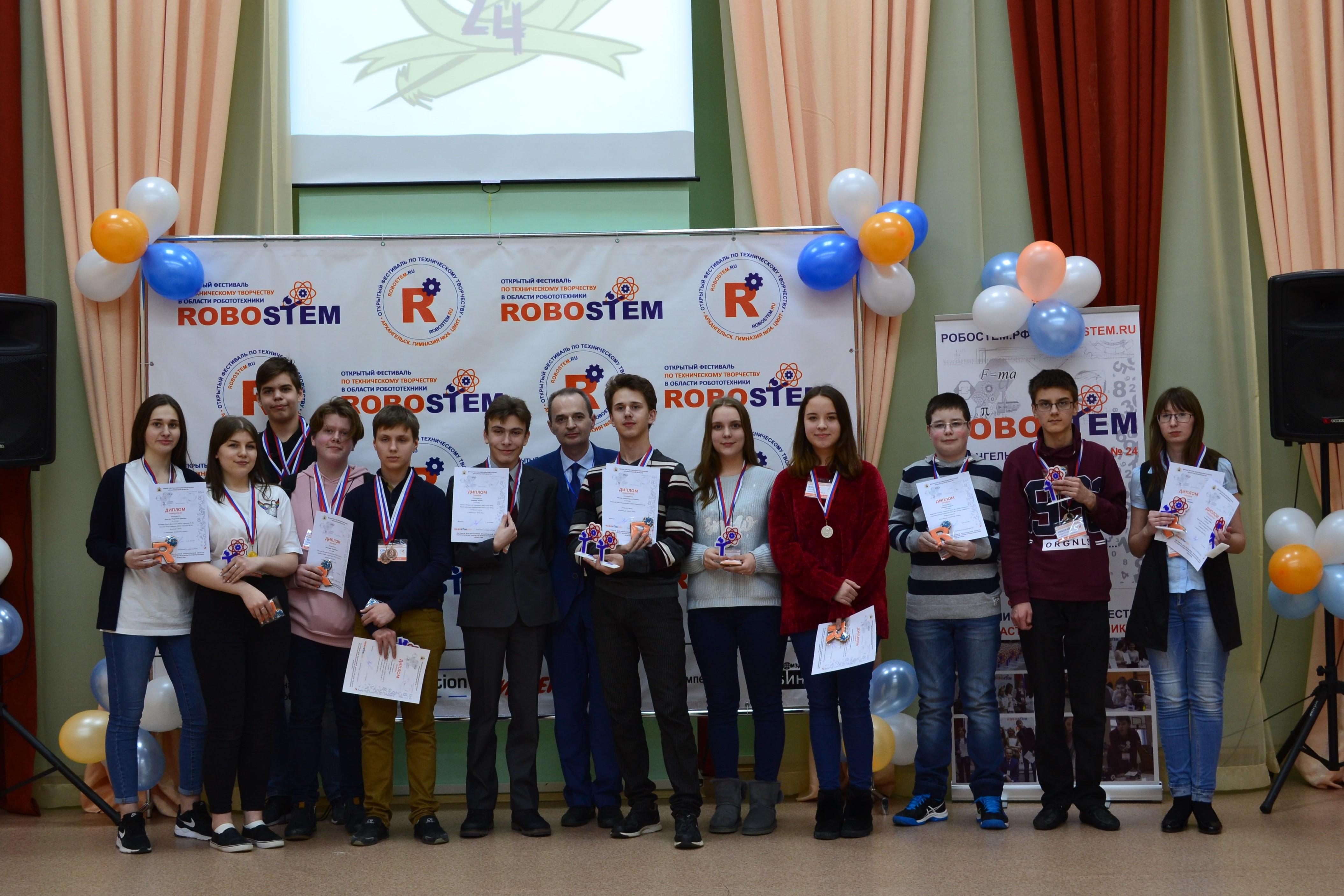 roboSTEM-2018-0224