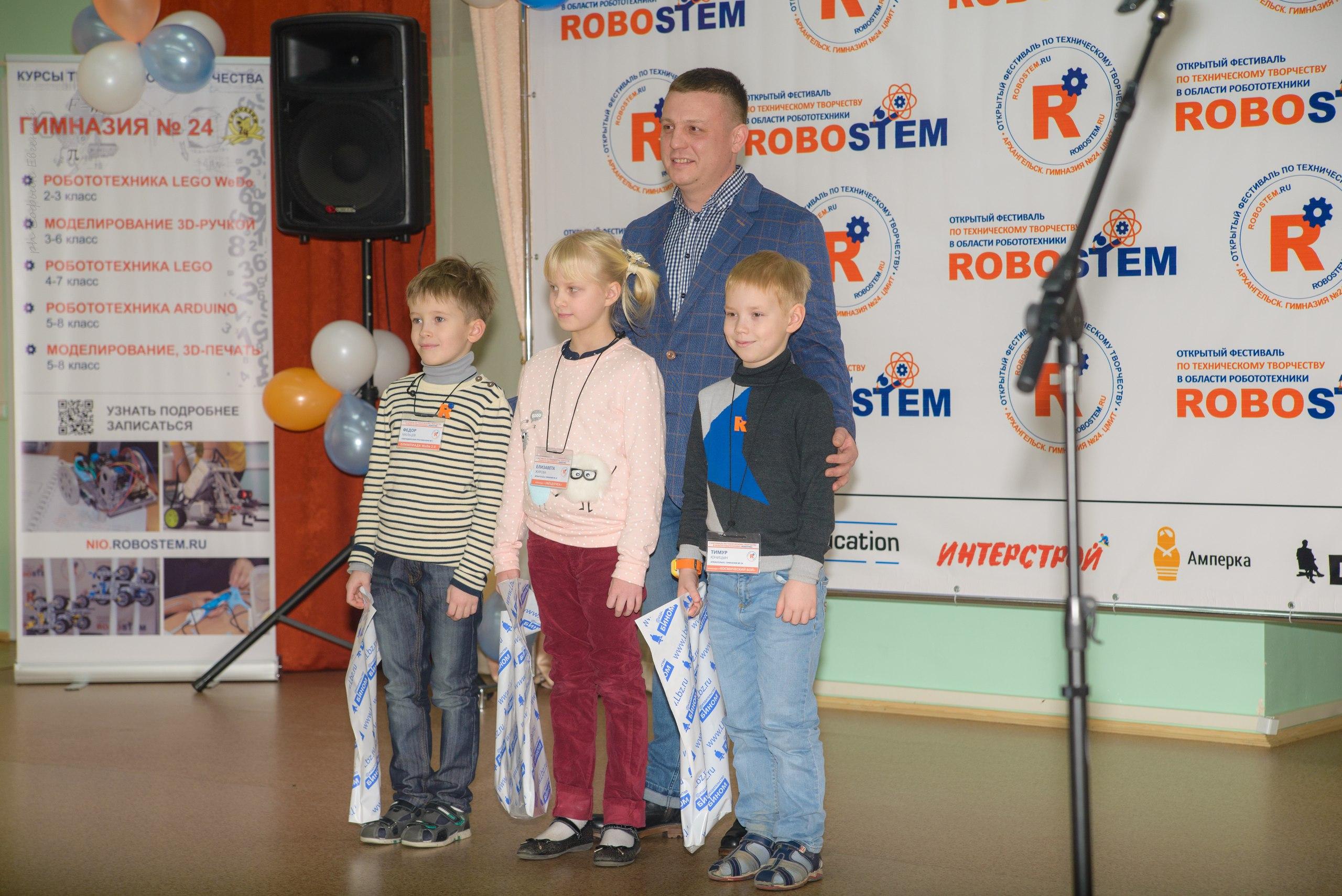 roboSTEM-2018-0287