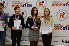 roboSTEM-2018-0232