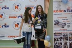 roboSTEM-2018-0238
