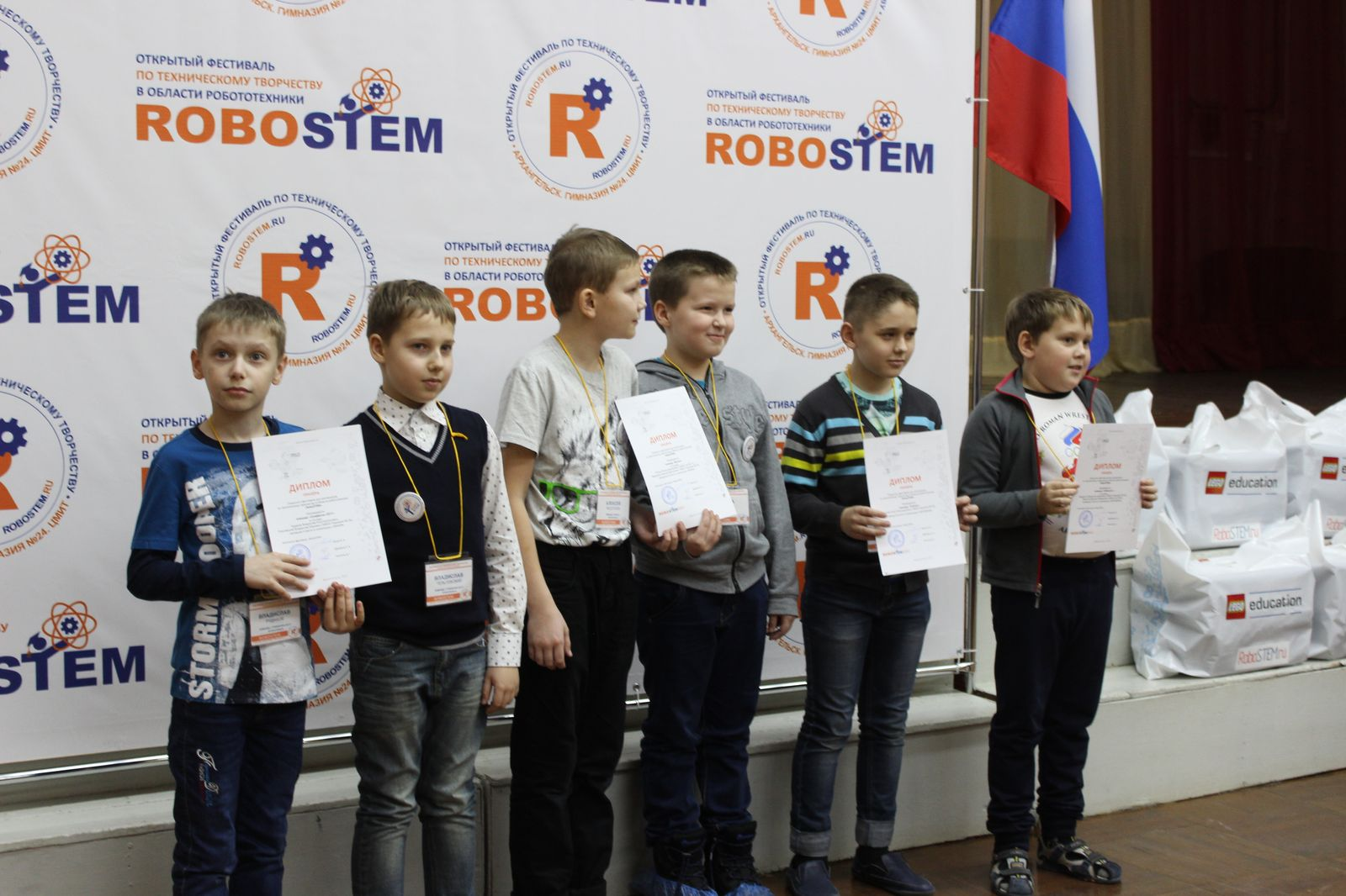 Награждение победителей и призеров