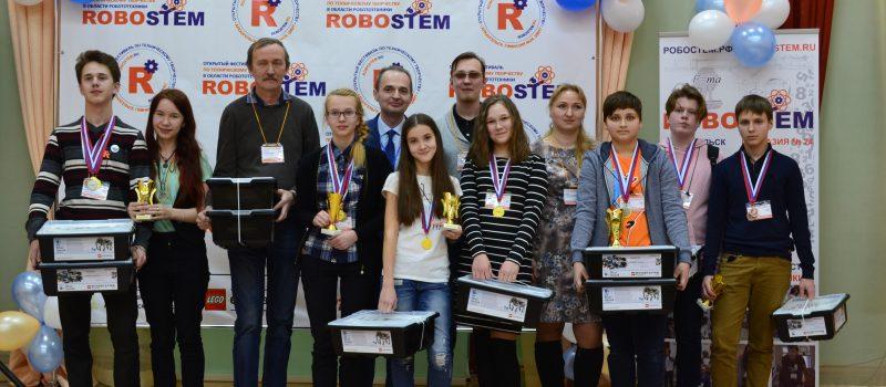 Фестиваль RoboSTEM-2018 удался!!!